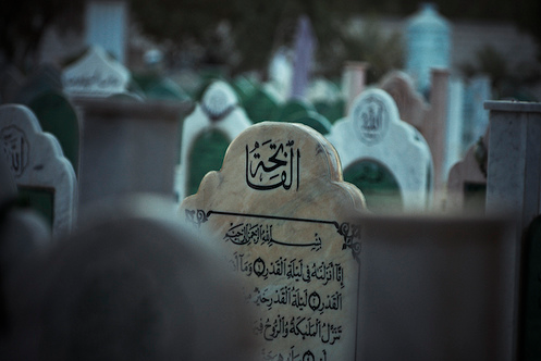 islamic-cemetry