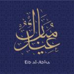 Eid Al-Adha 2018 (Prayers Information)